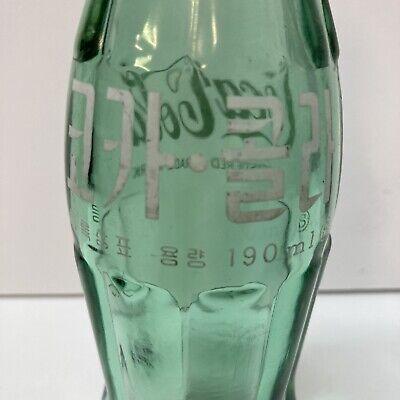 VTG Korea Coca-Cola Coke Glass Bottle 190 ml White Korean Language Characters