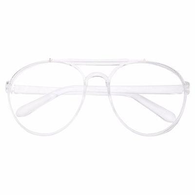 LARGE Transparent Clear Frame Glasses Lens Aviator Nerd Sunglasses Mens (Transparent Aviator Sunglasses)