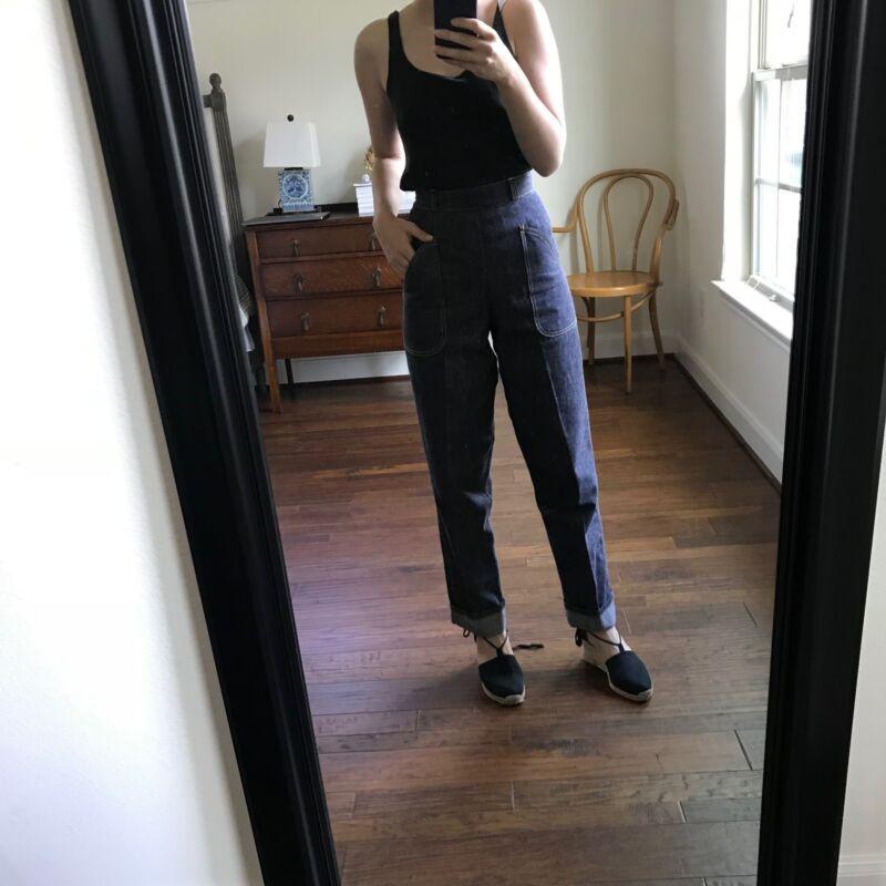 1950s  Le Caou High Waisted Jeans
