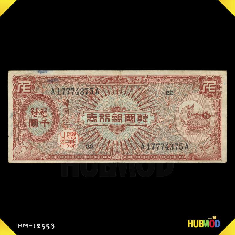 South Korea 1953 1000 Won Note Bank of Korea Banknote Block 22 P-15