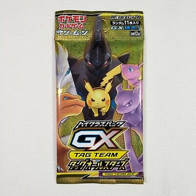 Pokemon Tag All Stars SM12a Booster Pack (x1) Sun & Moon Japanese Card