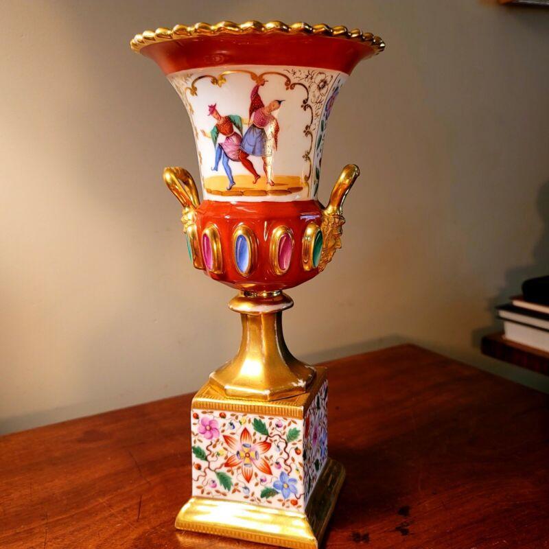 French Old Paris Porcelain Chinoiserie Medici Shape Jeweled Vase