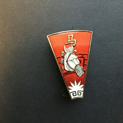 Chinese Zodiac Mystery Collection - Year of the Horse - Maximus Disney Pin 99669