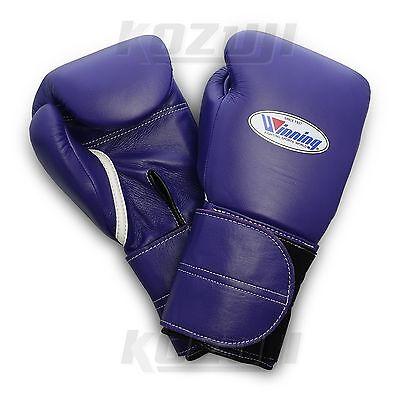 Winning Pro Boxing Gloves MS-500-2B Purple, 14oz VeIcro Design, New from Japan