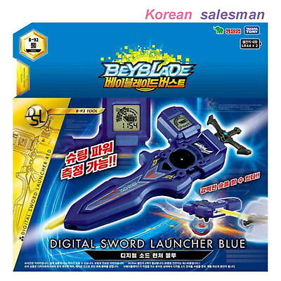BEYBLADE BURST B-93 DIGITAL SWORD LAUNCHER BLUE Right & Left/Takara Genuine Toy