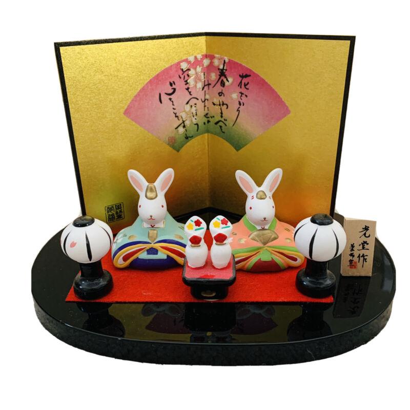 [RARE] Porcelain Hand Painted Japanese Wedding Bunny Rabbit Miniature Figurine