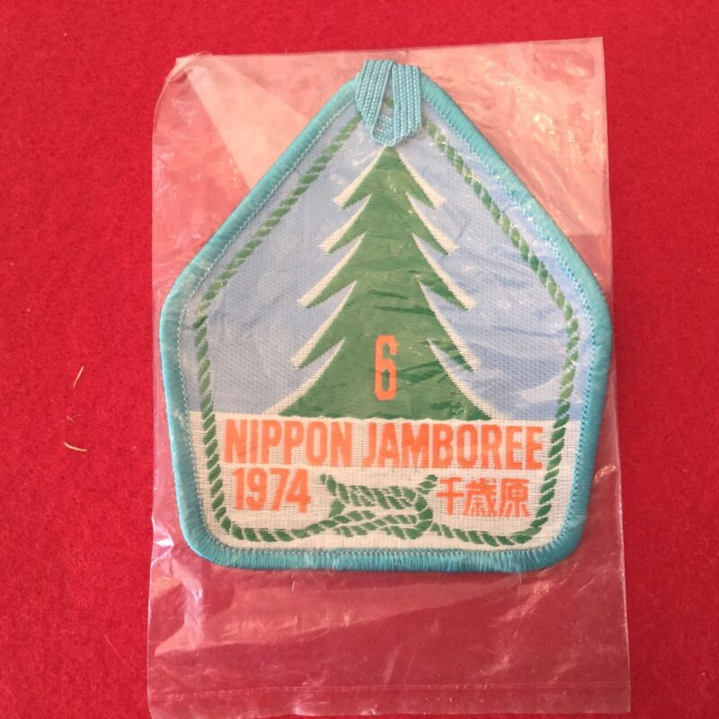 Boy Scout 1974 6th Nippon Jamboree Badge / Patch New In Bag Japan