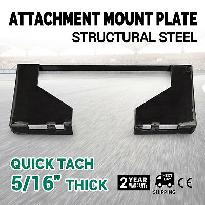 516 Quick Tach Attachment Mount Plate Adapter 46 Lbs Skid Steer