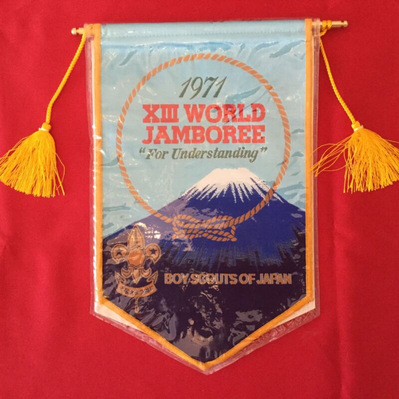 Boy Scout 1971 XIII World Jamboree Japan Mini Banner/Pennant