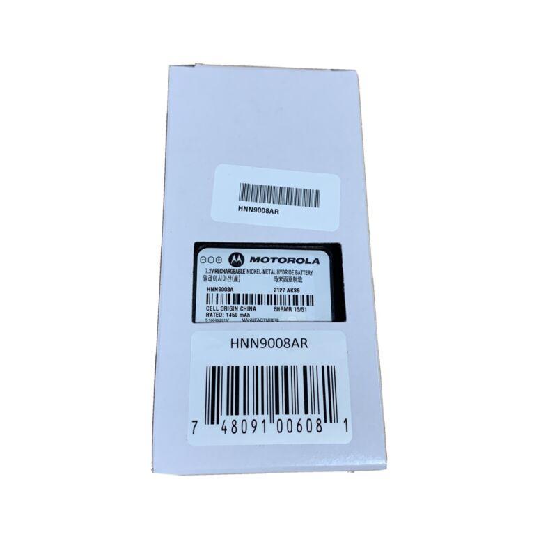 NEW OEM Motorola Battery HNN9008AR HT1250 MTX850 MTX9250 MTX8250 HT750 PRO5150