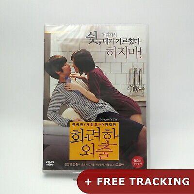 Love Lesson - DVD (Korean, 2014)