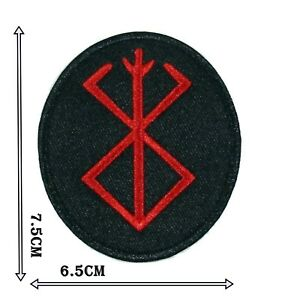 Viking Embroidered Patch Berserk Berserker Sacrifice Symbol Iron On New P23