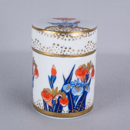 Vintage Hand Painted Gold Imari Japanese Porcelain Spice Tea Jar Iris or Lily