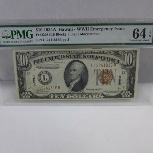 1934A $10 Hawaii WWII Emergency Issue FR-2303 - PMG 64 - Choice Uncirculated EPQ