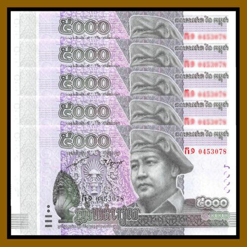 Cambodia 5000 (5,000) Riels x 5 Pcs, 2015 (2017) P-New King Father UNC