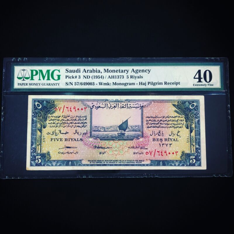 Saudi Arabia 5 Riyals  Pick #3 (1954) **EF** Haj Pelarmage Receipt PMG 40
