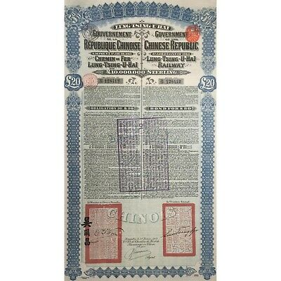 "China , ""Super Petchili"" – 1913  Chinese Republic £20   Lung-Tsing-U-Haï Railway"