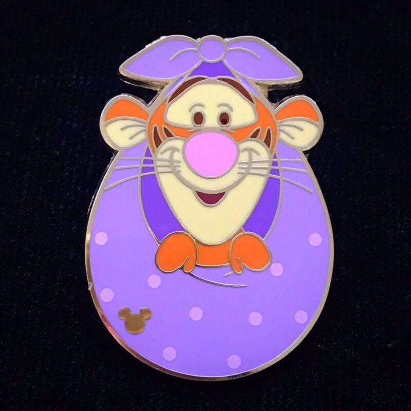 HKDL Baby Tigger Blanket Marketplace Game Hidden Mickey Hong Kong Disney Pin