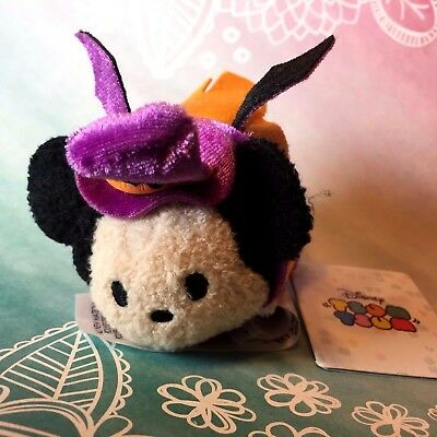 Disney Tsum Tsum Mini Plush 3.5