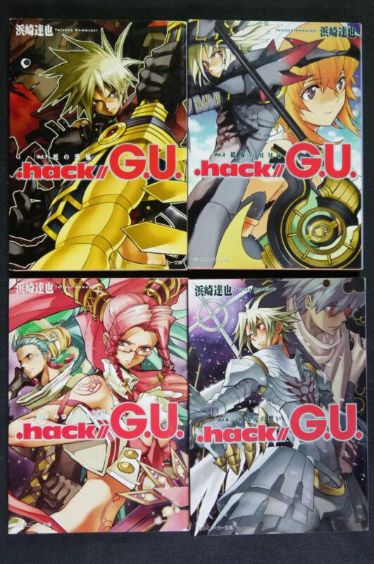 JAPAN Tatsuya Hamazaki, Yuzuka Morita novel: .hack//G.U.vol.1~4 Complete set