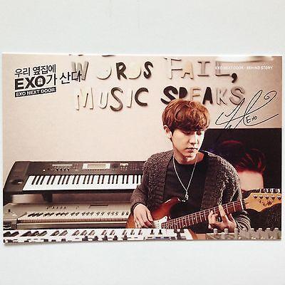 K Pop Exo X Line Naver Web Drama Exo Next Door Official Limited Post Card
