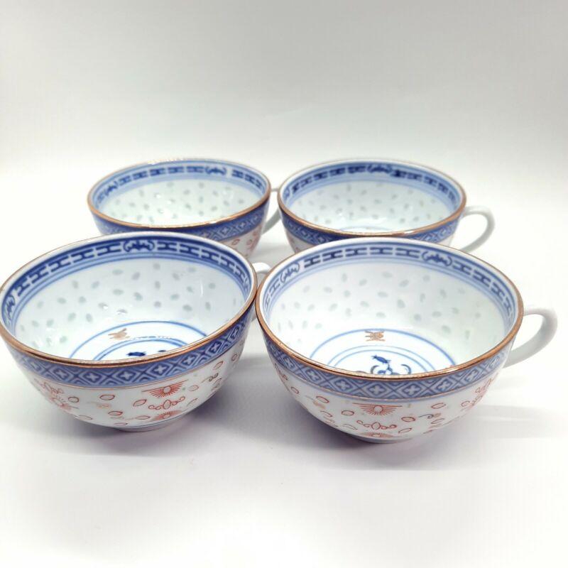 4 Chinese Porcelain Rice Eye Grain Pattern Blue & White Dragon Tea / Sake Cups