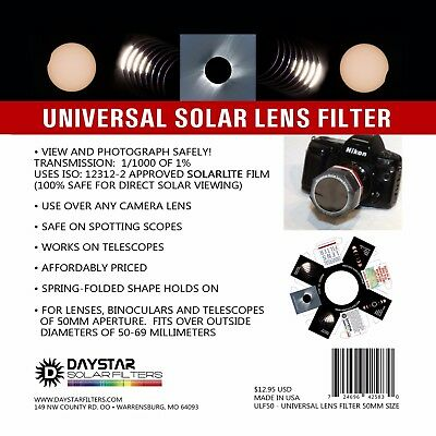 Средство для мытья DayStar Filters Universal
