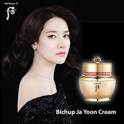 The History of Whoo Bichup Ja Yoon Cream 60ml