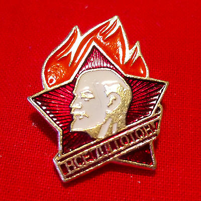 "USSR Soviet Russian ""Always Ready"" Pioneer Lenin Communist Pin Badge NOS"