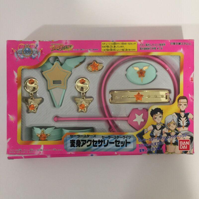 Vintage Toy Sailor Moon Stars Starlights Makeover Accessories