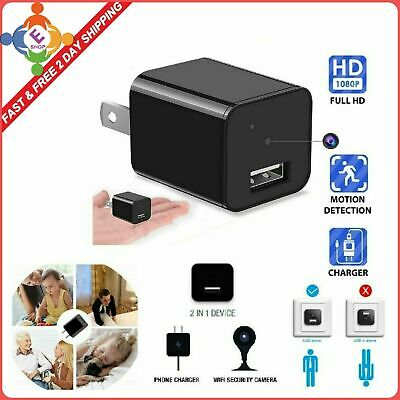 Spy Camera For Women Small Secret Tiny Best Real Motion Detection Home