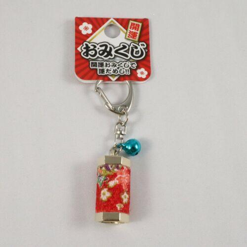Kyoto Chirimen Weave Omikuji Random Fortune Telling Key Holder G