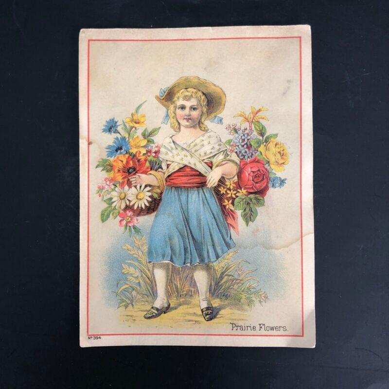 Antique Victorian Trade Card Unrivaled Baking Powder Chicago IL Quarter Dollar