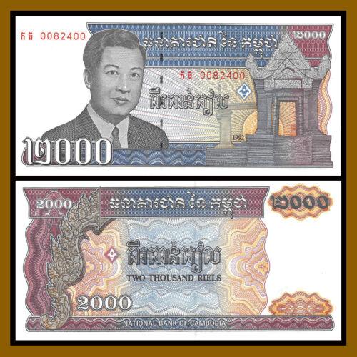 Cambodia 2000 (2,000) Riels, 1992 P-40 Sihanouk Preah Vihear Unc