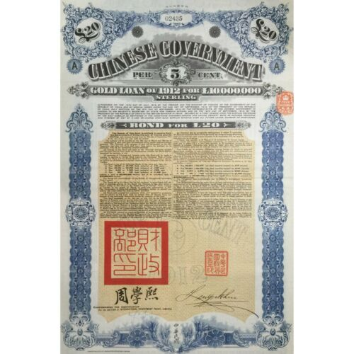 China 1912 Chinese Government 5% Gold Loan – £20 Uncancelled & with coupons
