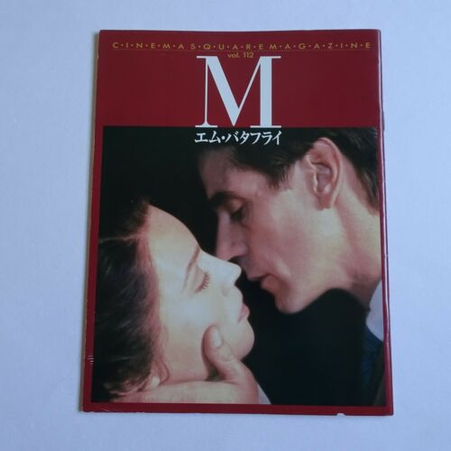 M BUTTERFLY 1993 Japanese Program JOHN LONE Jeremy Irons David Cronenberg