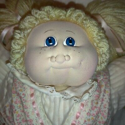1978 1983 Cabbage Patch Kids Doll Xavier Roberts Little People