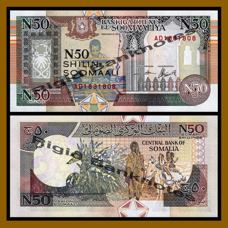 Somalia New 50 Shillings (Shilin), 1991 P-R2 Unc