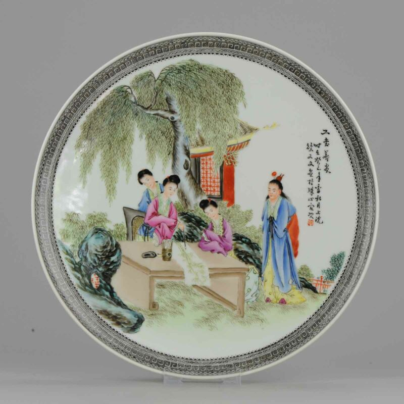 Antique 1953  Gui Si Early PRoC Period Chinese Porcelain Dish Marked[:zh...