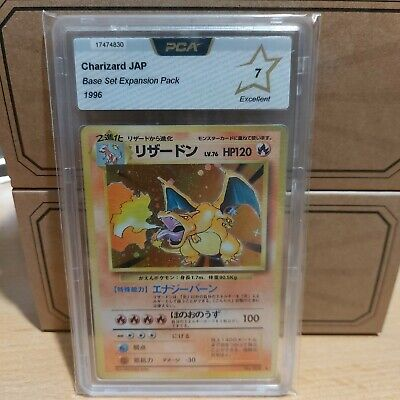 Charizard holo #6 1996 base set japanese PCA 7 + low ink +swirl, psa? No reserve