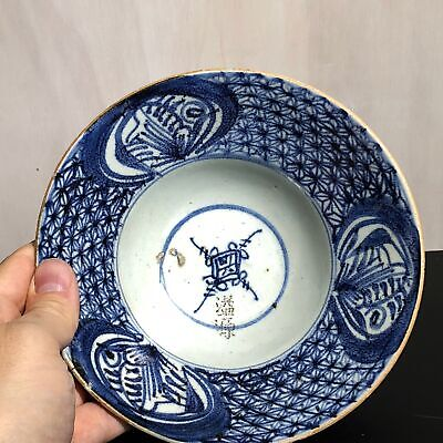 Chinese porcelain deep bowl, underglaze blue flower panels, 18th century