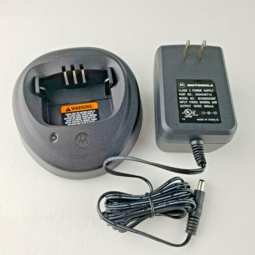 Motorola WPLN4137AR Desktop Rapid Charger -Base w/ Power Cord for CP200 PR400