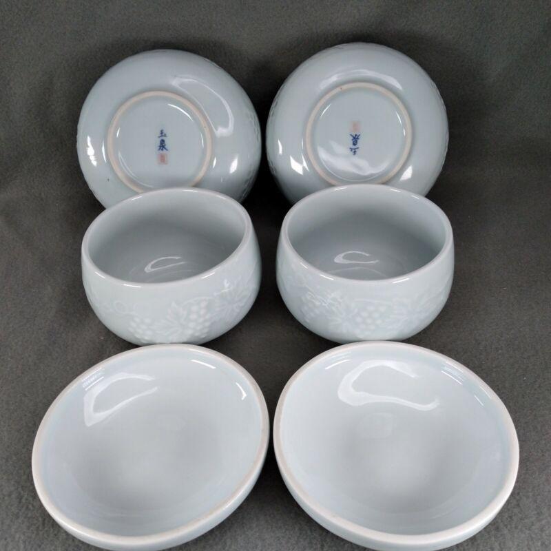 Handmade Celadon 6 Pc Set 2 Covered Rice Bowls & 2 Bowls w/ Embossed Grape Vine