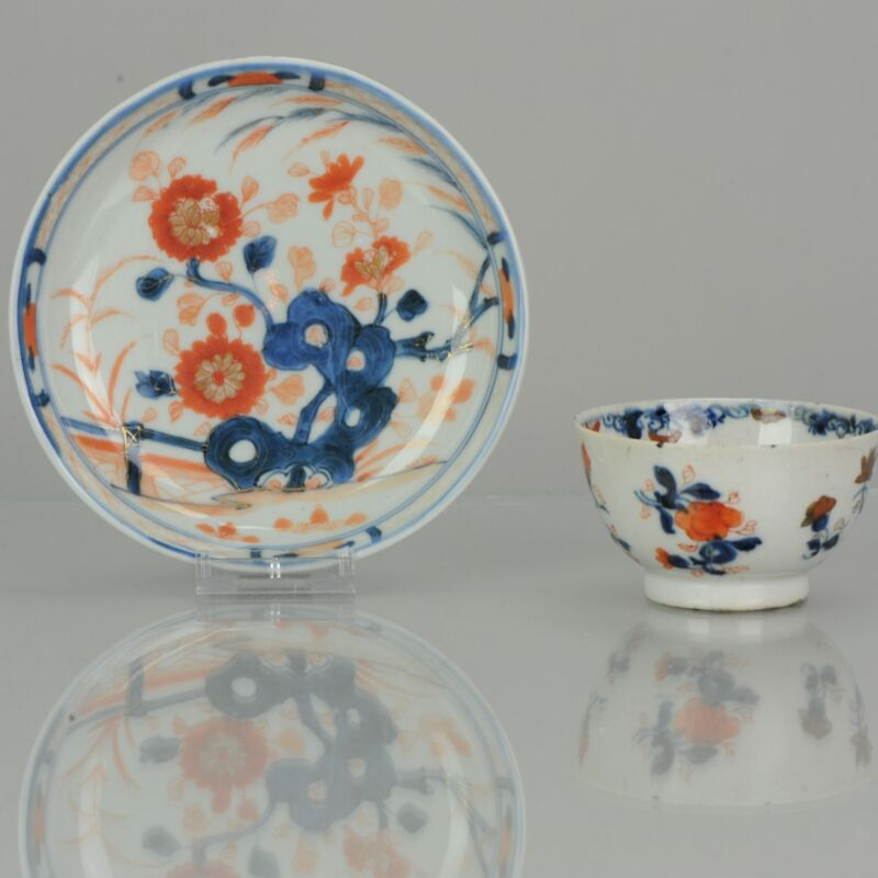 Antique Kangxi Period Imari Tea Bowl flower Marked Chinese China Porcelain