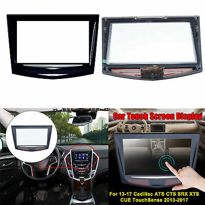 2013-2018 Cadillac CUE Replacement TOUCH-SCREEN GLASS ATS SRX CTS XTS ESCALADE