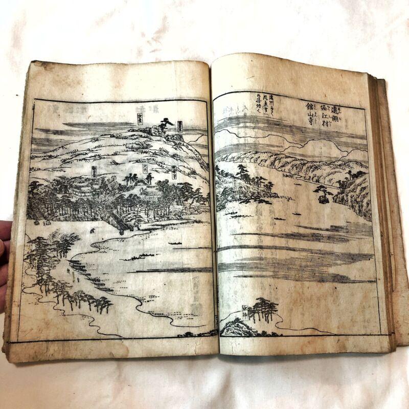 Rare Antique Japanese Book - Circa 1797 Woodblock Print Manuscript Old W/ Images