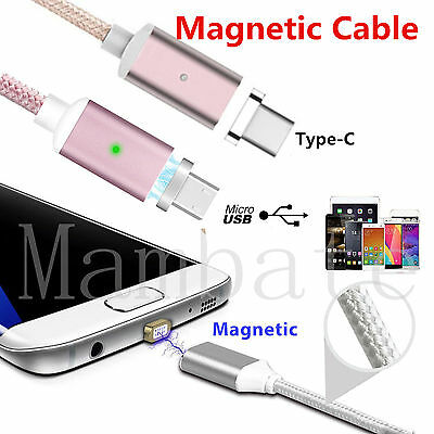 Magnetic Type-C Micro USB Fast Charging Cable Charger for LG Samsung S7 S8 - Magnetic Type