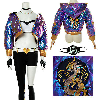 LOL League of Legends KDA Akali Baseball Coat Outfit Cosplay Kostüm Full - League Of Legends Cosplay Kostüm