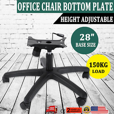 28 Office Chair Bottom Plate Cylinder Base 5 Casters 360 Seat Kit 350 Lbs