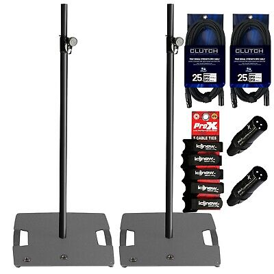 Gravity GLS431B Square Steel Base Lighting Stands with Cables